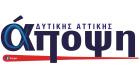 apopsi logo