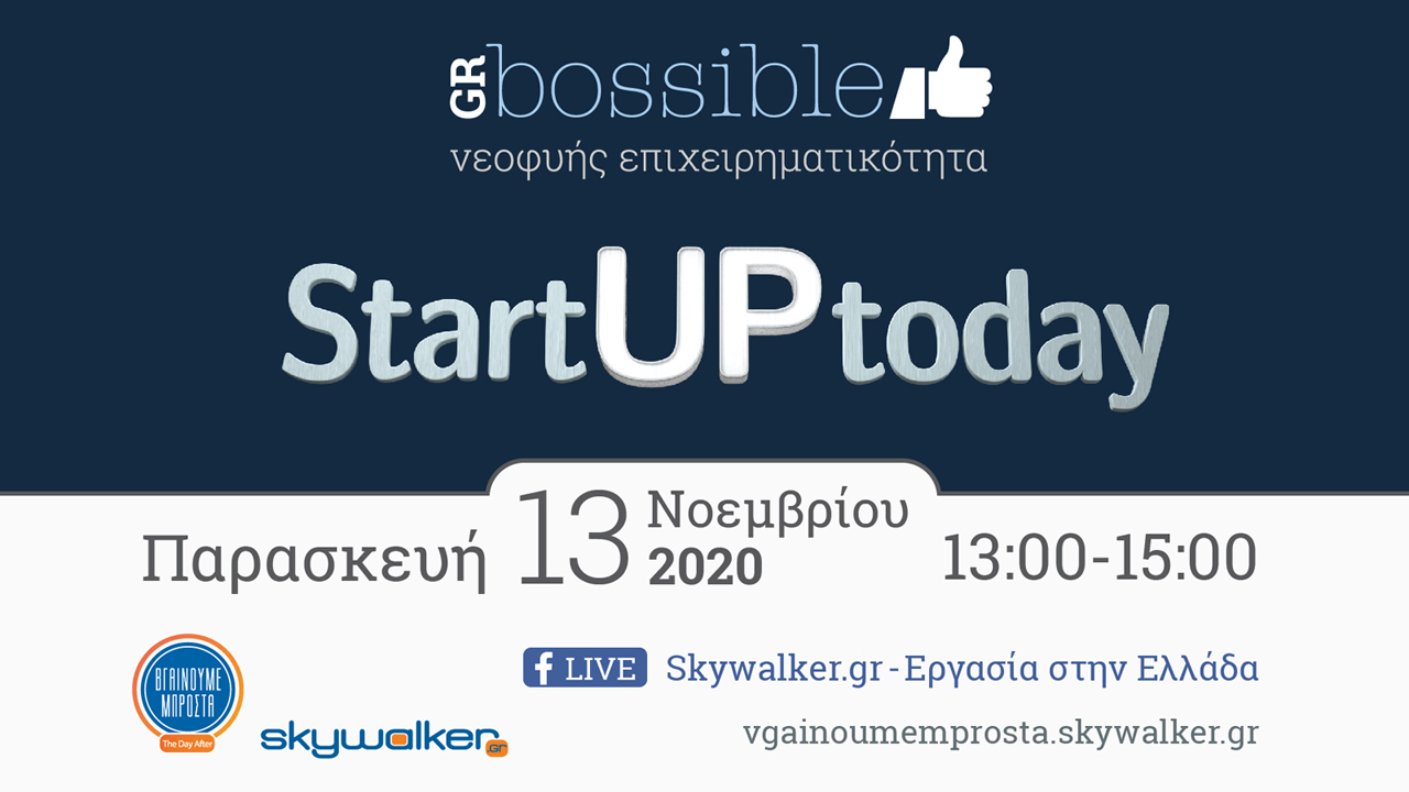 startup-today